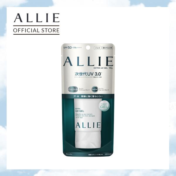 Buy ALLIE Extra UV Gel Singapore