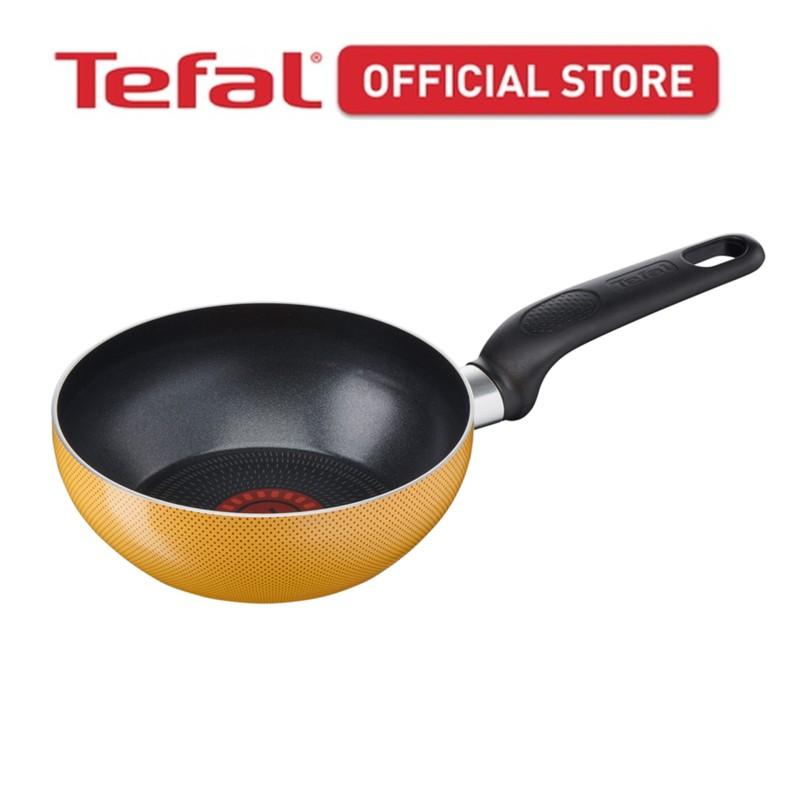 Tefal Enjoy Mini Wokpan 16cm (Yellow) B38374 Singapore