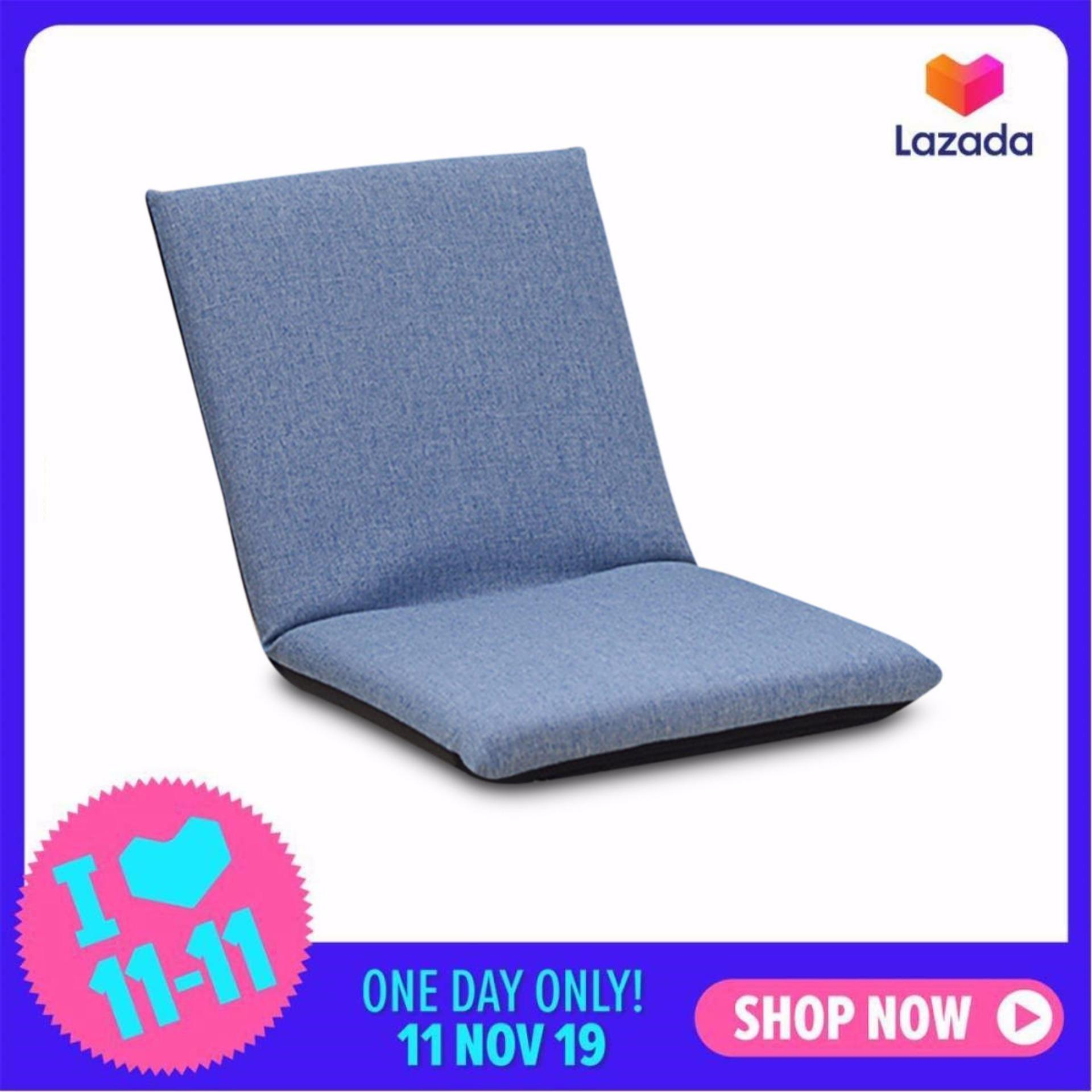 Foldable Floor Chair Adjustable Relaxing Lazy Sofa Seat Cushion Lounger - intl