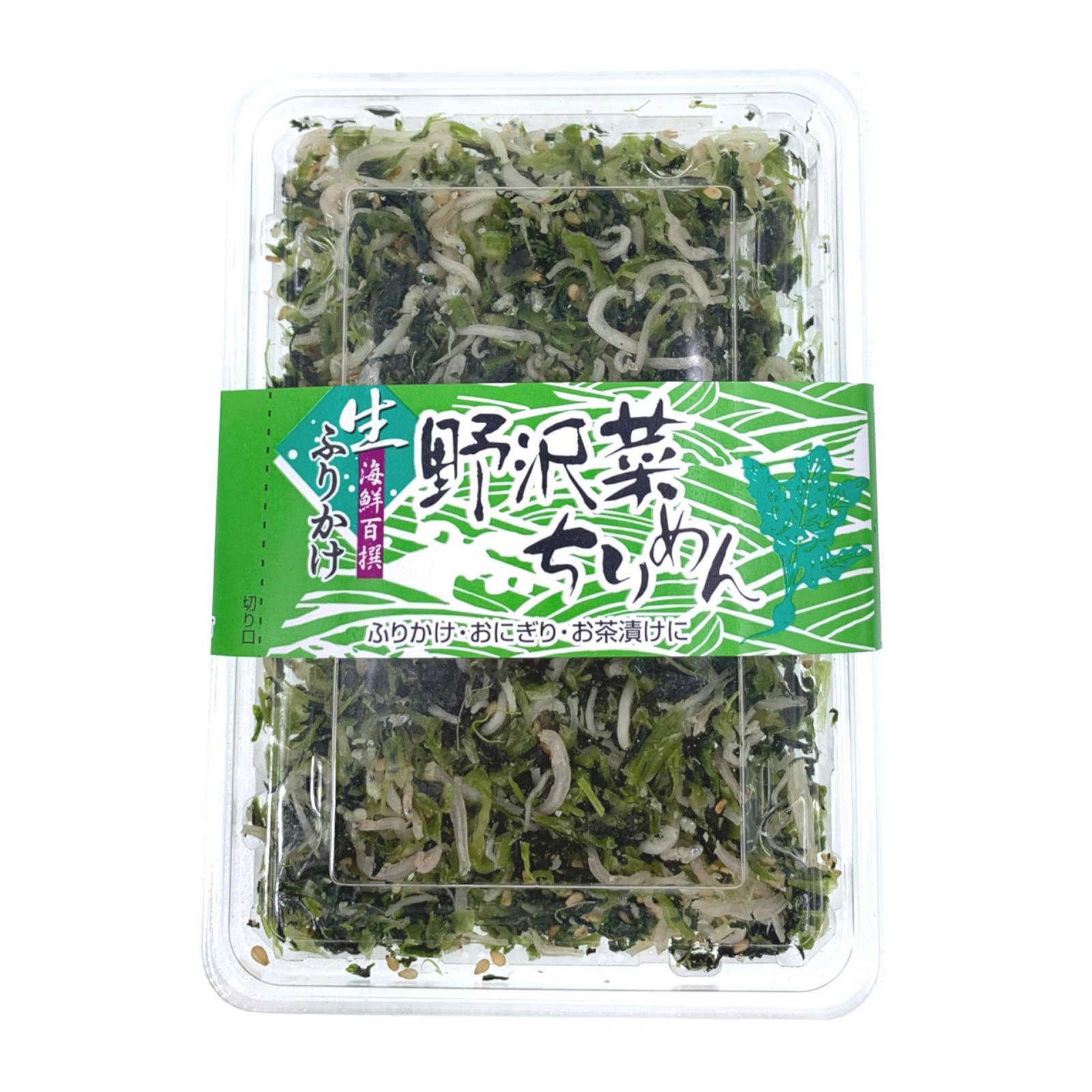 Sawada Fresh Nozawana Chirimen (Baby Sardines) Toppings - Frozen