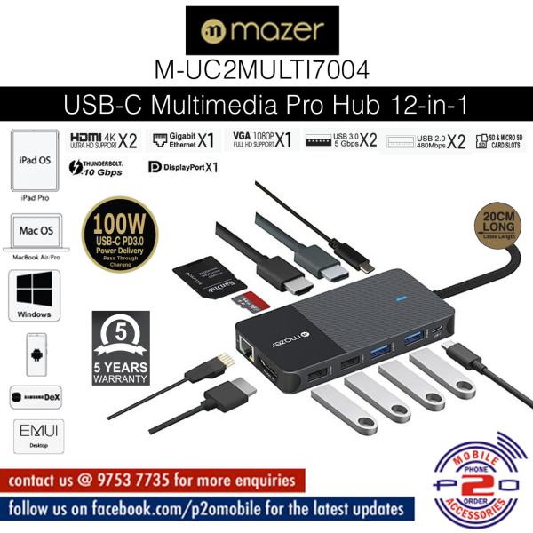 Mazer USB-C Multimedia Pro Hub 12-in-1 Black Edition [ M-UC2MULTI7004 ]