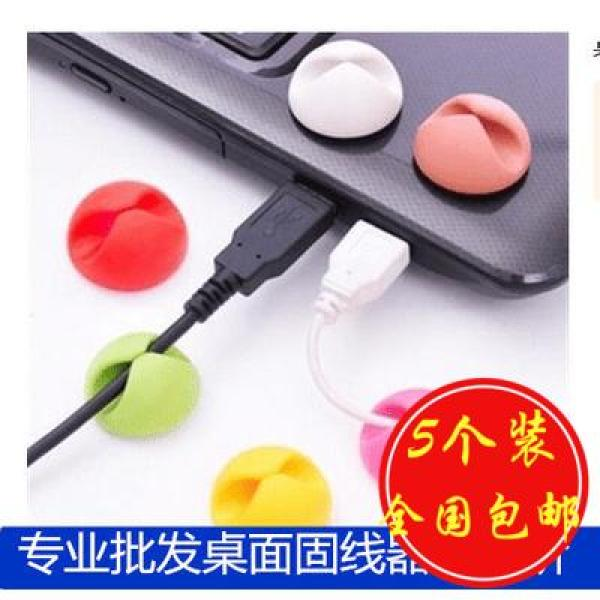 Walls Computer Mouse Source Cable Mobile Phone Data Cable Organizing Desktop Fastening Clamp Cord Manager Wire Fixed Device
