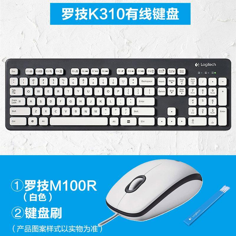Logitech K310 Wired Keyboard Can Washing Waterproof Machinery Handfeel Laptop Computer Office Household Mute Film Singapore