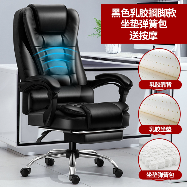 Comfortable Ergonomic Office Boss Chair (Available in multiple colours)