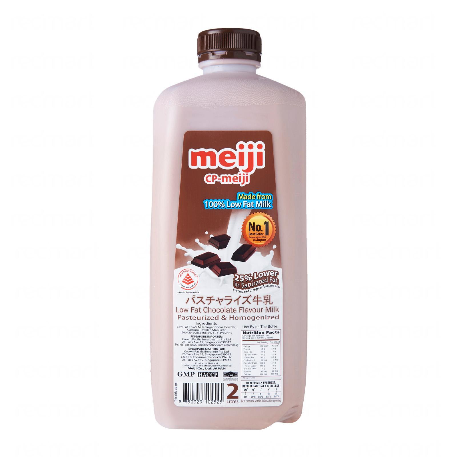 Meiji Fresh Milk Chocolate Flavour 2L