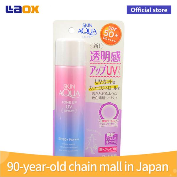 Buy Japan original ROHTO Lavender Sunscreen Spray 70g Singapore