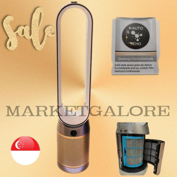Dyson Purifier Cool Formaldehyde Air Purifier TP09 White Gold Singapore