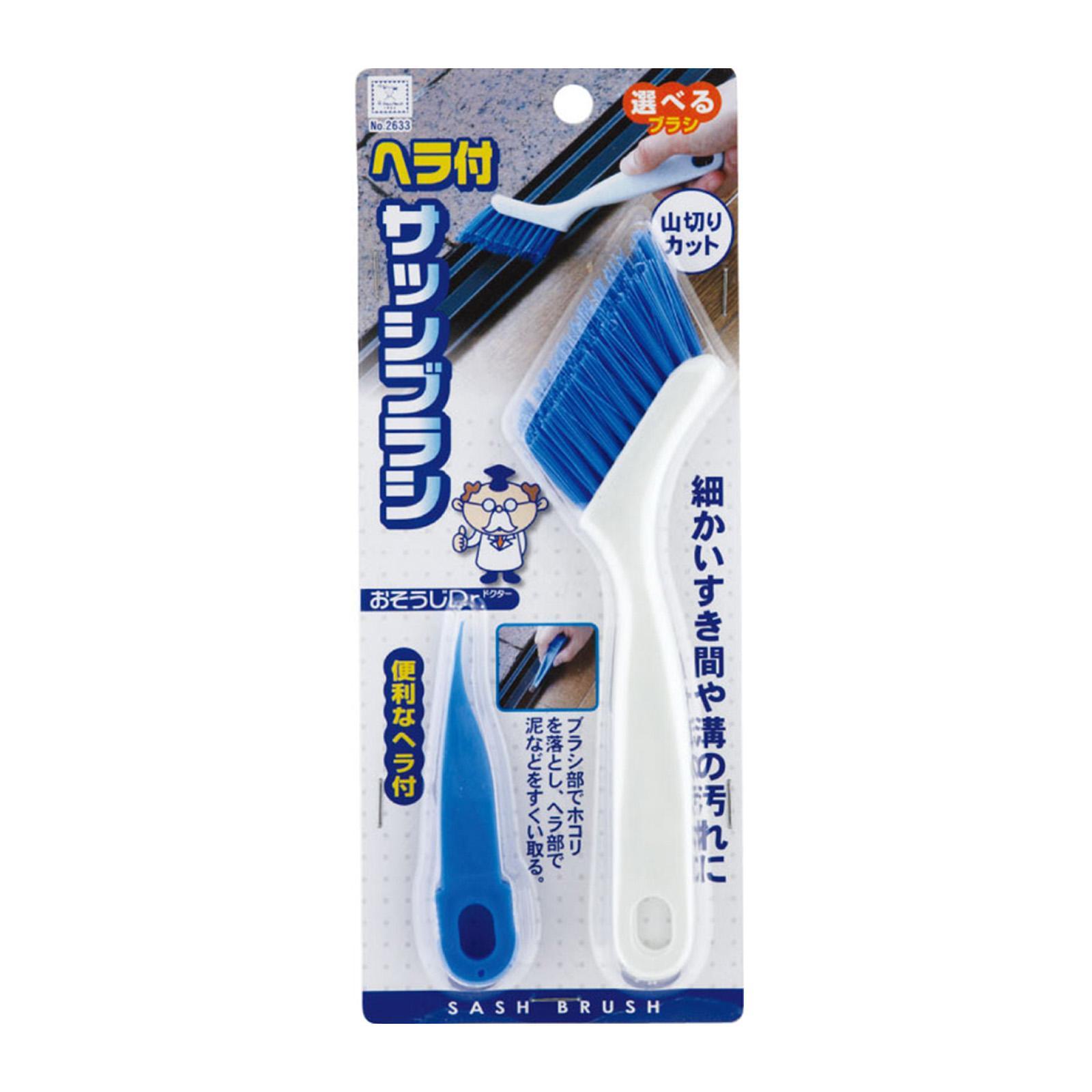 Kokubo Dr. Sash Brush With Spatula