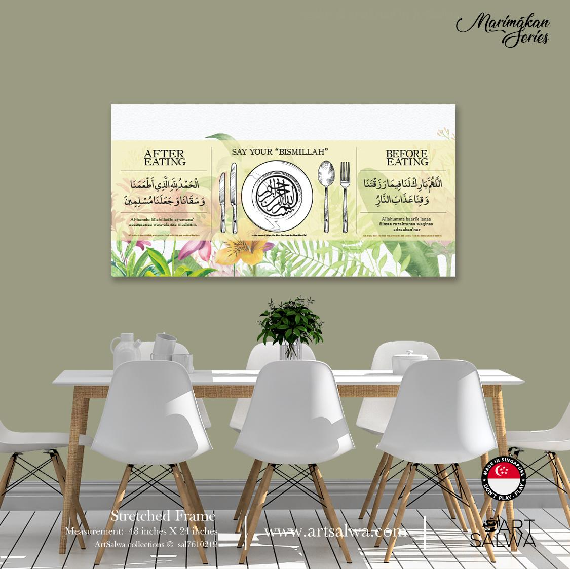 Islamic Ayat Frame Doa Before After Meal Canvas Islam ARTSALWA