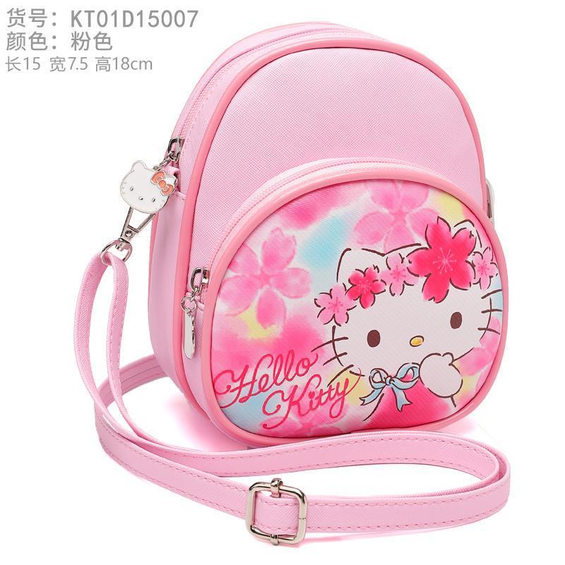 Hello kitty Children Small Shoulder Bag Girls Shoulder Bag Package Hand Backpack Shoulder gong zhu bao Cute Fashion Girls