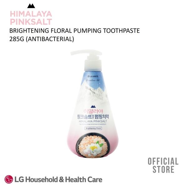Buy Himalaya Pinksalt Brightening Floral Pumping Toothpaste 285g Singapore