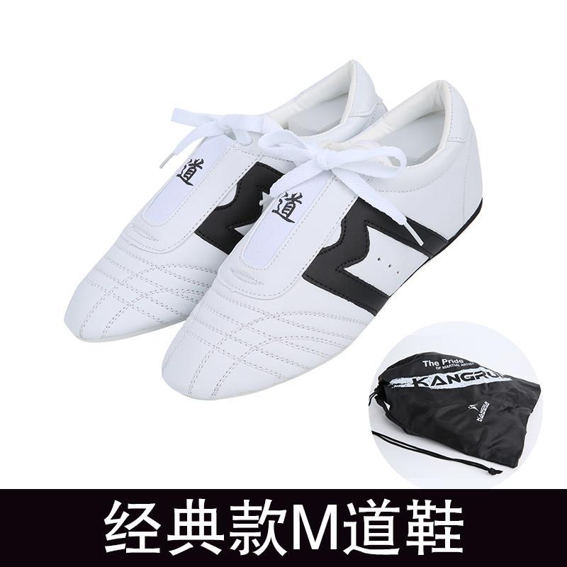 KANGRUI SPORT Chính Hãng Giày Taekwondo Trẻ Em Nam Mới Bắt Đầu Đào Tạo Giày Mẫu Nữ Sanda Giày Người Lớn Mang Boxing
