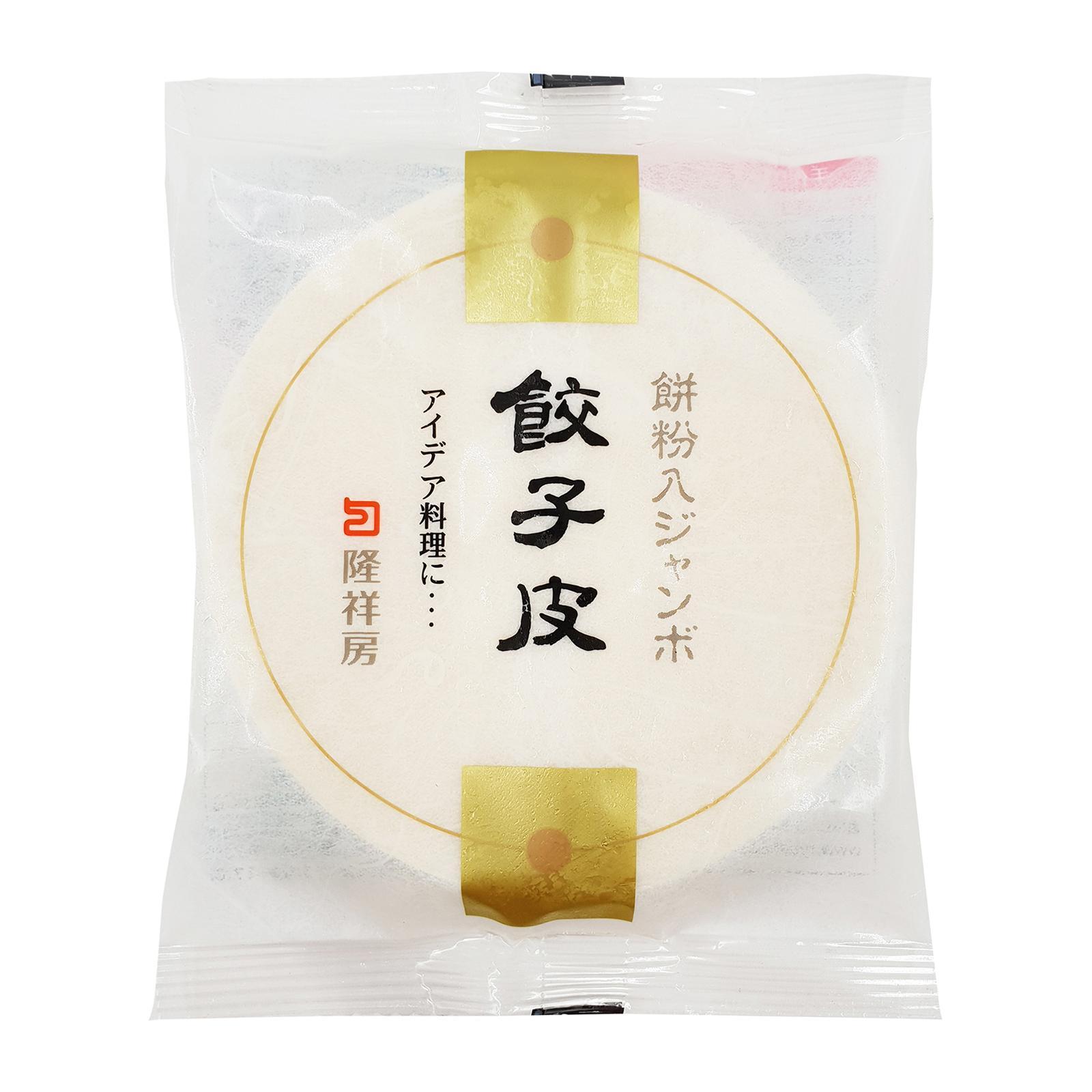 Ryushobo Jumbo Gyoza Pan Fried Dumpling Skin Wrap 15p - Frozen