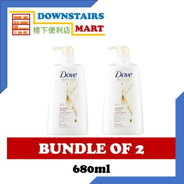 Buy [Bundle of 2] Dove Nourishing Oil Care Shampoo 680ml x 2 Singapore