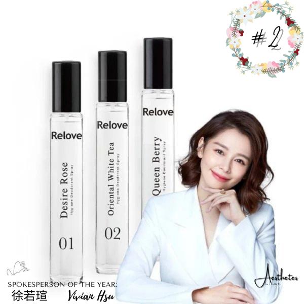 Buy [Local Authorized Seller - Direct from Relove] G7 L-arginine Feminine Hygiene Deodorant Spray - Queen Berry Singapore