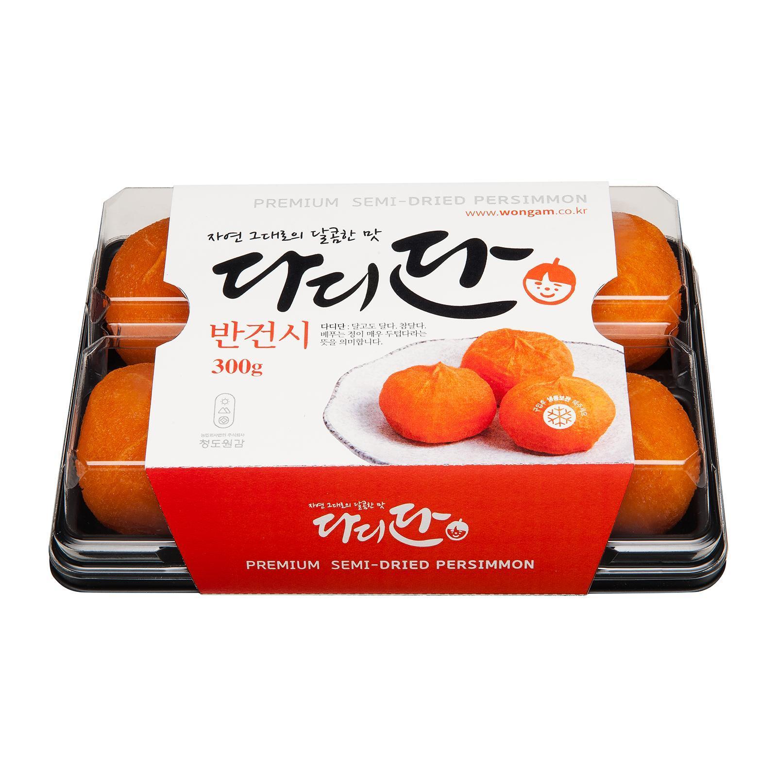 Dadidan Semi-Dried Persimmon - Frozen