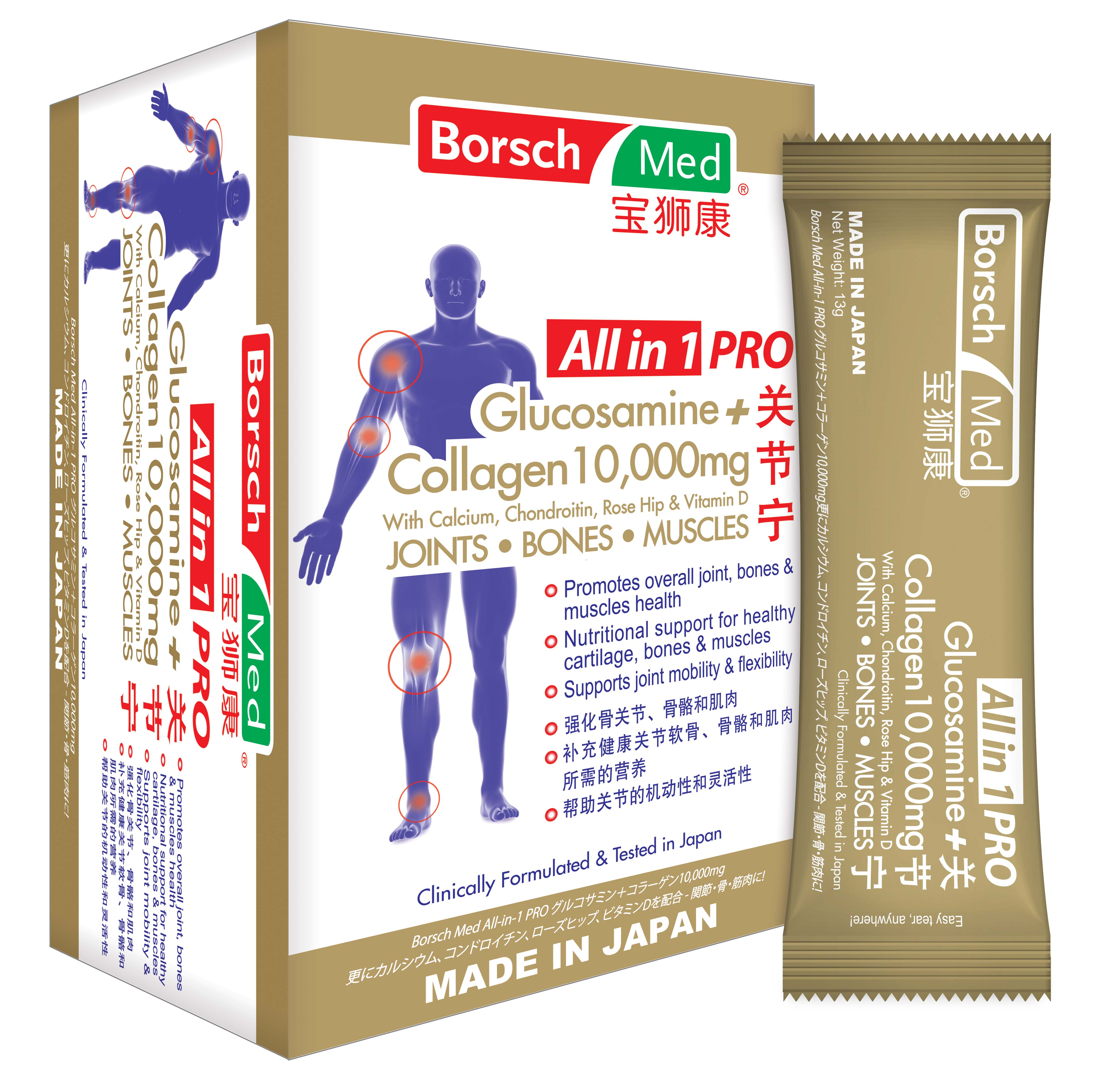 All In 1 Pro Glucosamine Plus Collagen 10,000mg With Calcium, Chondroitin, Rose Hip & Vitamin D ( 关节宁).