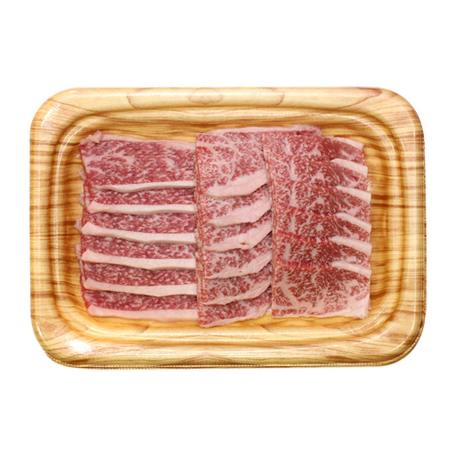 Meatlovers Japanese Ribcap Yakiniku - Japan