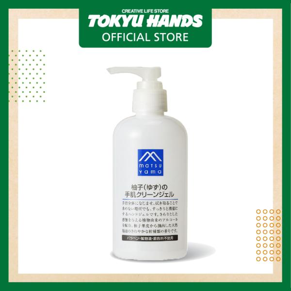 Buy Matsuyama M Mark Yuzu Hand-Cleaning Gel (240ml) - MYM Singapore