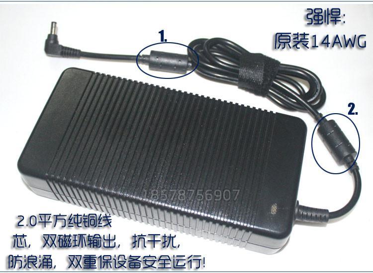 Msi Laptop MECHREVO X8ti Power Adapter 19 5v11 8a Foot 230 W Gt70 16f3 Z
