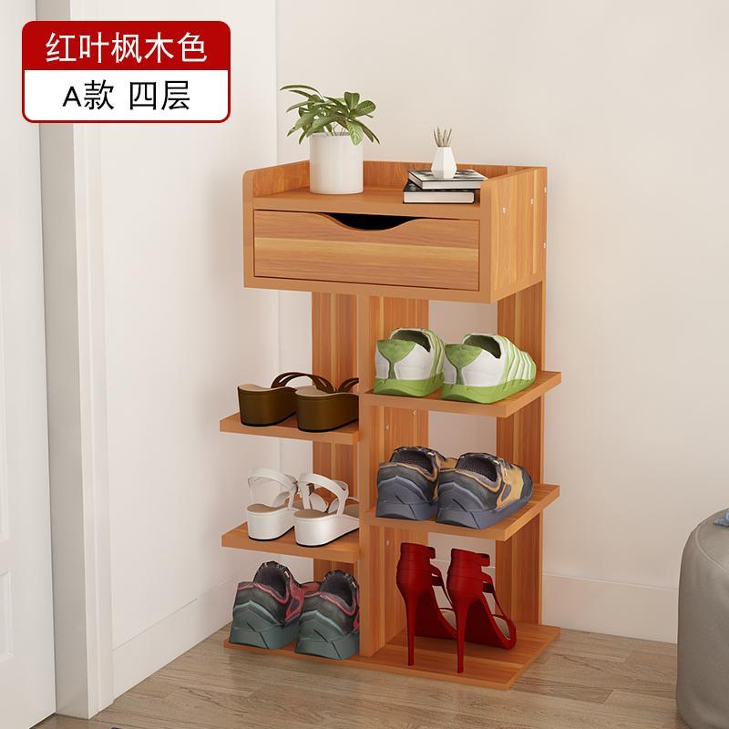Shoe Rack Multilayer Simplicity Household Economy Province Space home bi Imitation Wood Color SHOEBOX Dormitory Doorway Small Shoe Rack
