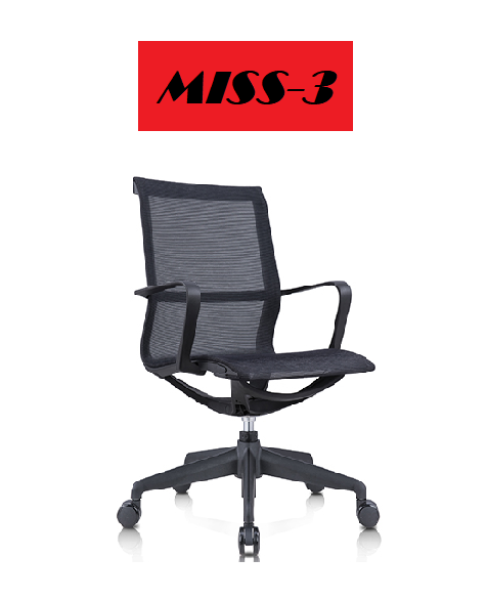 MISS-3 CH285B OFFICE CHAIR (FULL MESH) FREE DELIVERY & FREE INSTALLATION Singapore