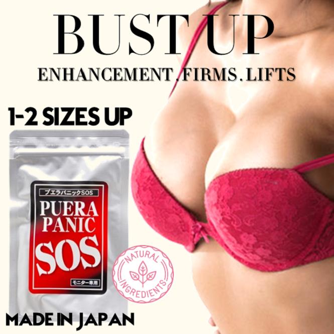 72fea74e1 Bust Up Supplement 15 tablets