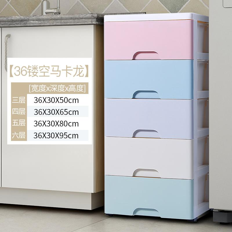 Narrow-36/Plastic Box Wide Storage 40cm Cabinet Storage Kitchen Storage Bathroom between Drawer