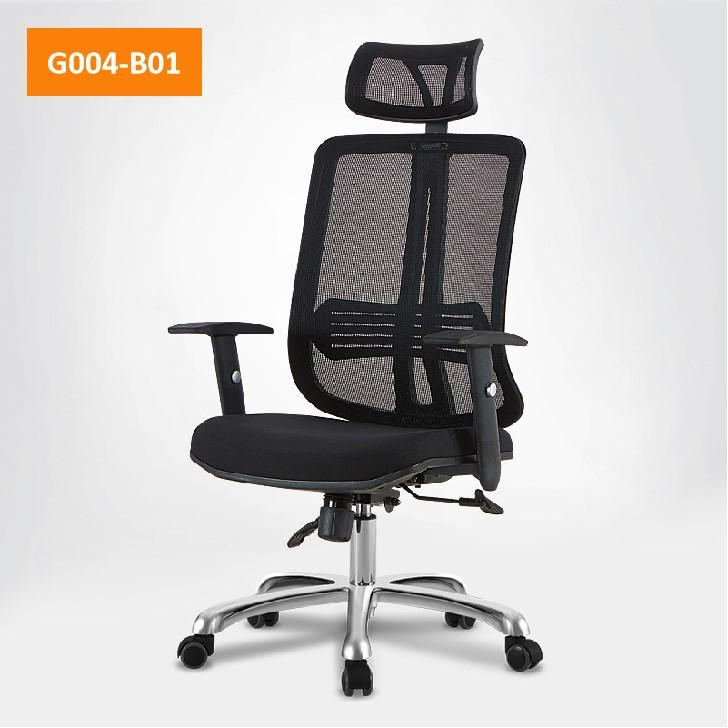 Office chair/Computer chair/Chair