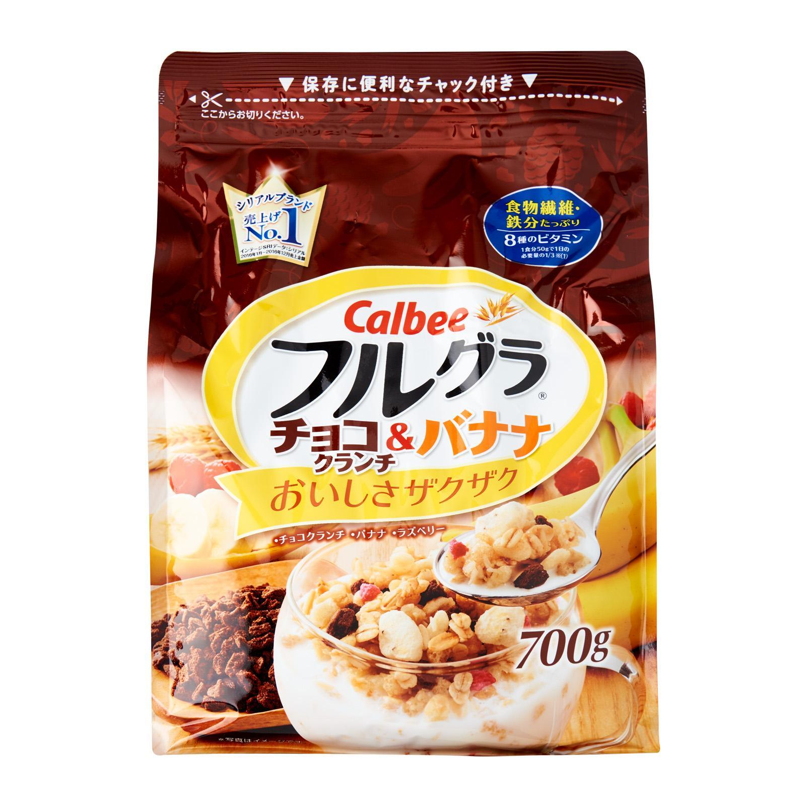 Calbee Crunchy Chocolate And Banana Fruits Granola