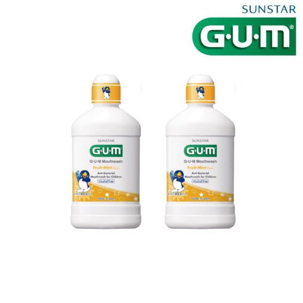 Buy [Bundle of 2] GUM Mouthwash For Children (Fruit Mint) 250ml (Exp.date Oct 2022) [Aurigamart Authorized Distributor] Singapore