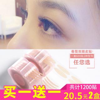 Voan Lưới Mềm Ren Miếng Dán Tạo Mắt 2 Mí Máy Thần Kỳ Nam Nữ Nghệ Sĩ Trang Điểm Chuyên Dụng Mắt Không Hằn Tàng Hình Tự Nhiên Định Hình Đôi Mắt thumbnail