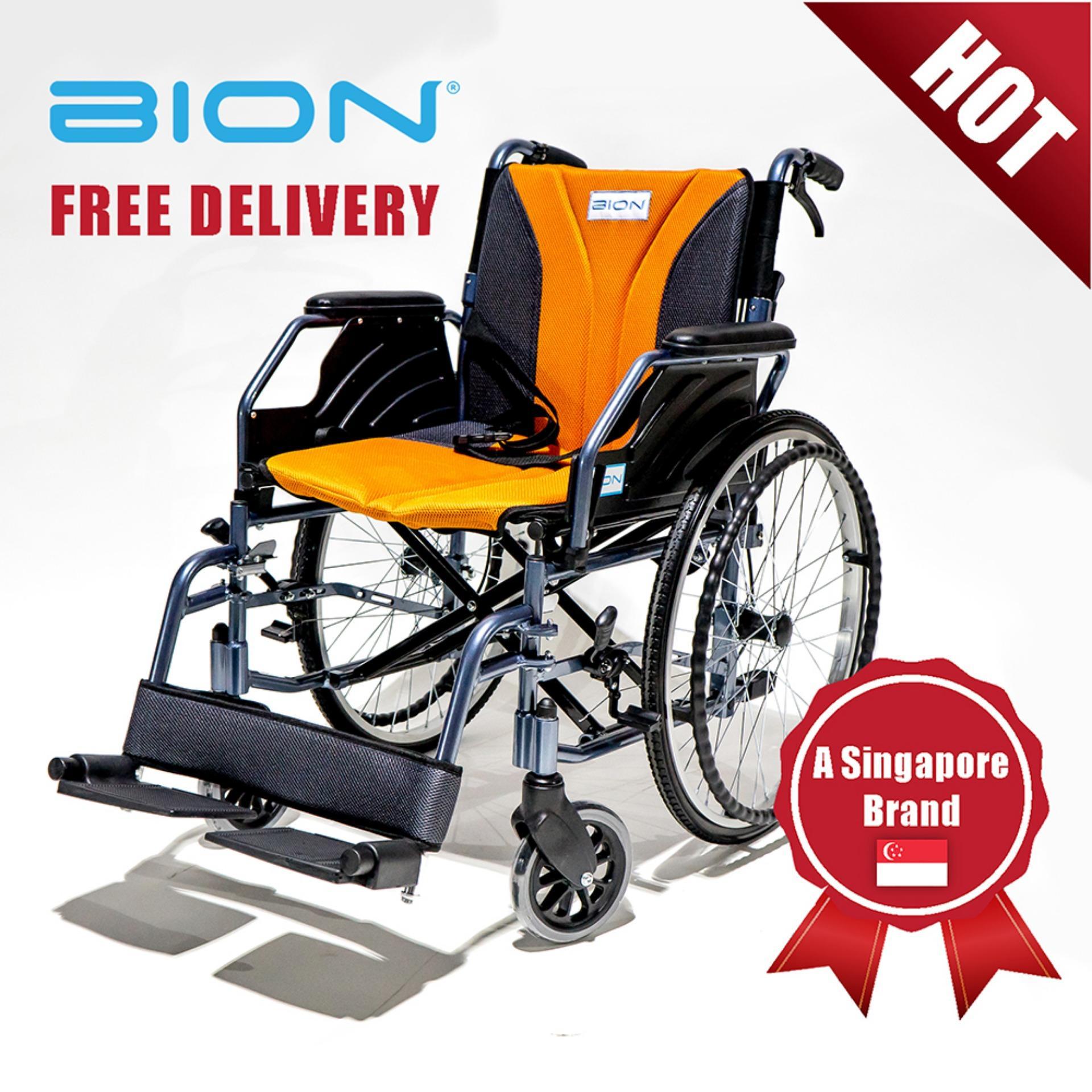 Bion iLight Wheelchair Detachable – 18 inch seat