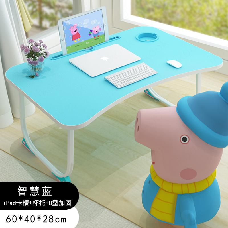 Bed Small Table Foldable Lazy Do Table Desk Dormitory Useful Product Laptop Computer Students Desk Dormitory Female Put Bed Simplicity Household children Learning Bay Window Desk Plate