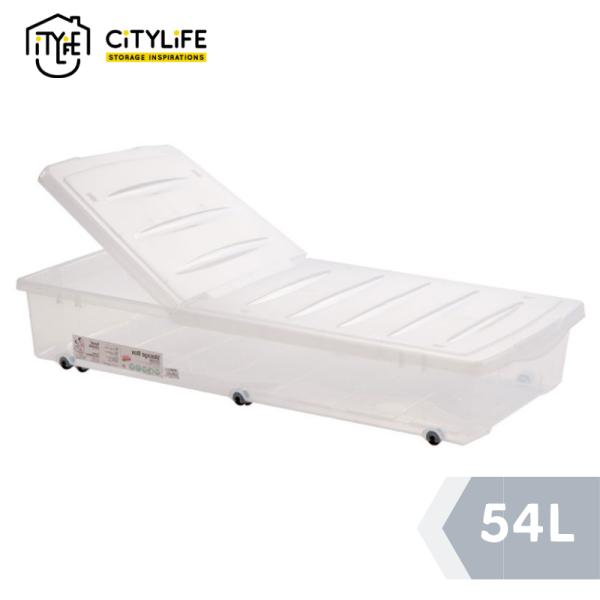 Citylife - Underbed Storage With Wheels 54L