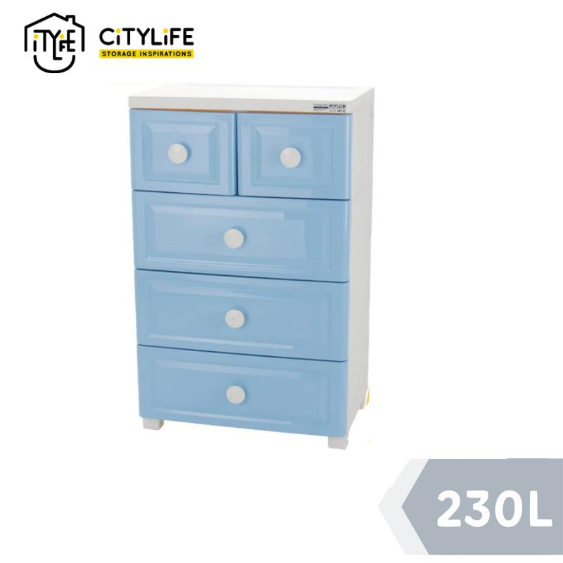 Citylife 230L Simple Style Design DIY Home Storage Cabinet