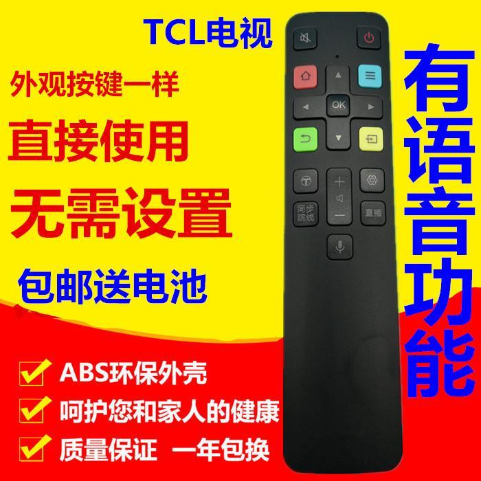 TCL Liquid Crystal 55A950CS 65A950CS 55Q960C 65Q960C Bluetooth Voice TV Remote Control