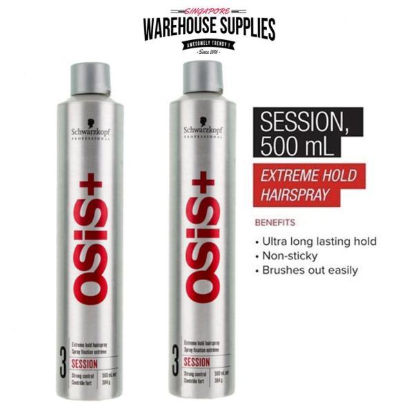 Buy [ Bundle of 2 ] Schwarzkopf Osis Session Hair Spray 500ml Singapore