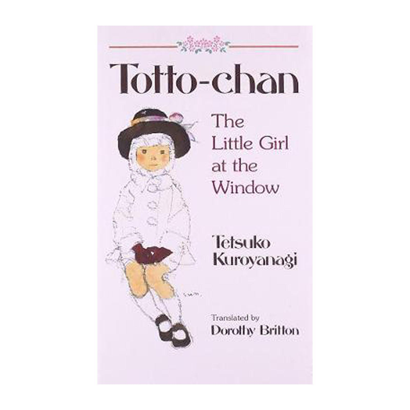 And Totto Chan: The Little Girl At The Window (Paperback)
