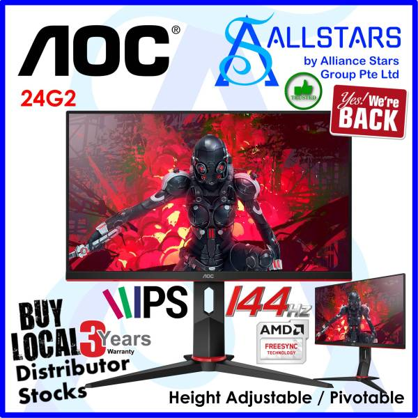 (ALLSTARS : We are Back / Display Promo) AOC 24G2 23.8 inch actual / 24 inch Class 24G2/69 Black/Red Full HD IPS Gaming Monitor / 144Hz / 1ms MPRT / FreeSync / HDMI+DP+VGA+Audio Out / Height Adjustable / Pivotable (Warranty 3years with AOC SG)