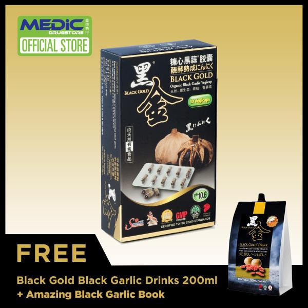 Buy Black Gold Organic Black Garlic 30 Vegicaps - Free Black Gold Black Garlic Drink 200ML + The Amazing Black Garlic Book Set Singapore