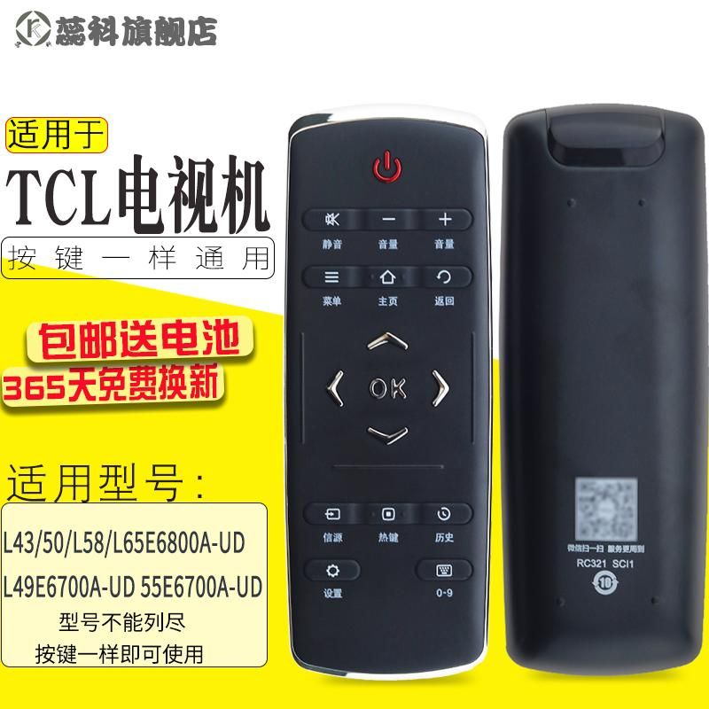 TCL Television L55E5700A-UD Tablet led LCD TV 55 Inch Android 4 K Remote Control