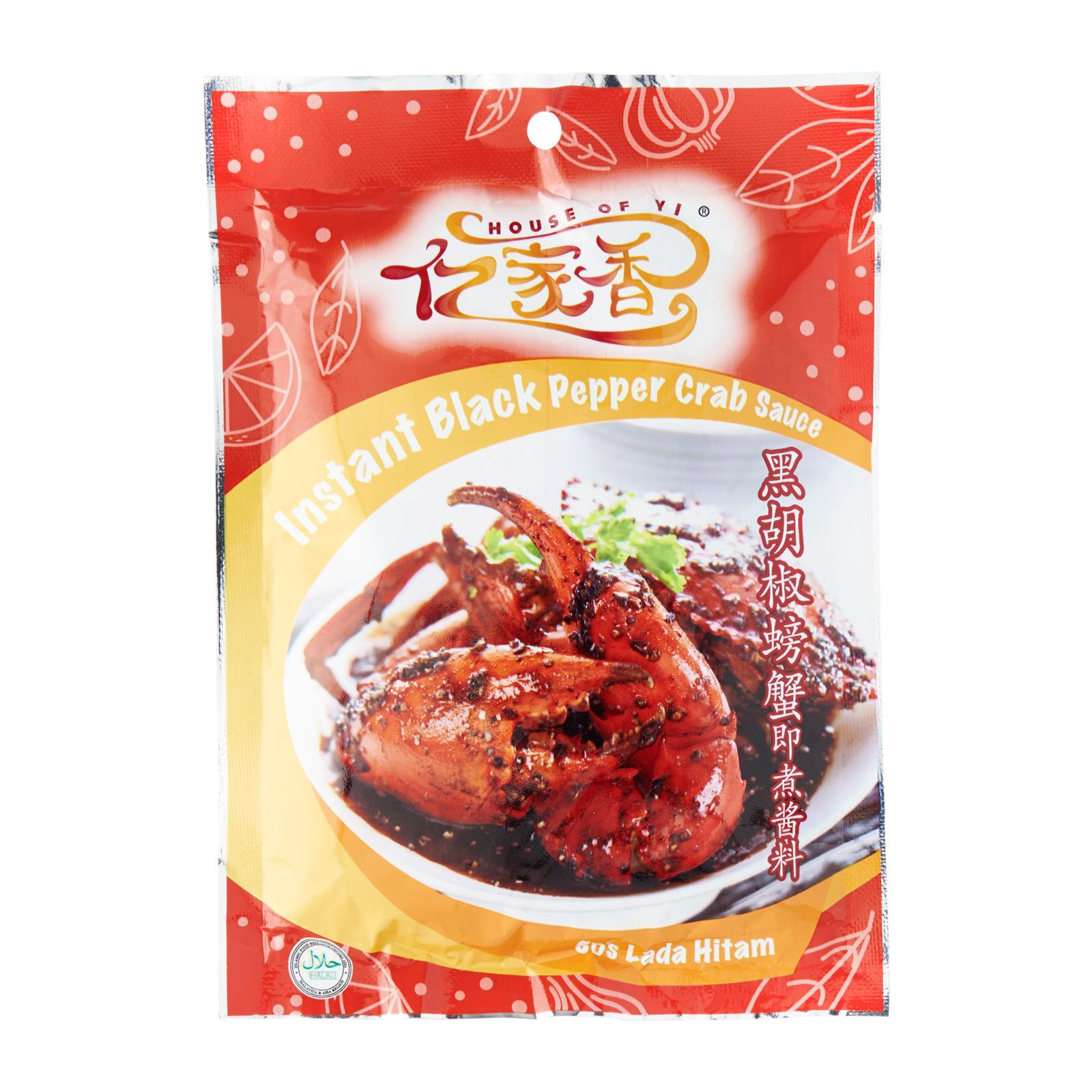 House Of Yi Instant Black Pepper Crab Sauce - By FOOD SERVICE
