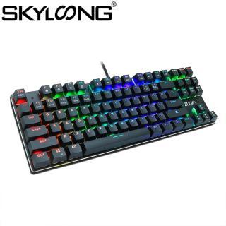 Bàn Phím Cơ Skyloong ZUOYA X51, Bàn Phím Chơi Game Có Dây Chống Bóng Ma Tiếng Anh Đèn Nền RGB 87 Phím Dành Cho PC thumbnail