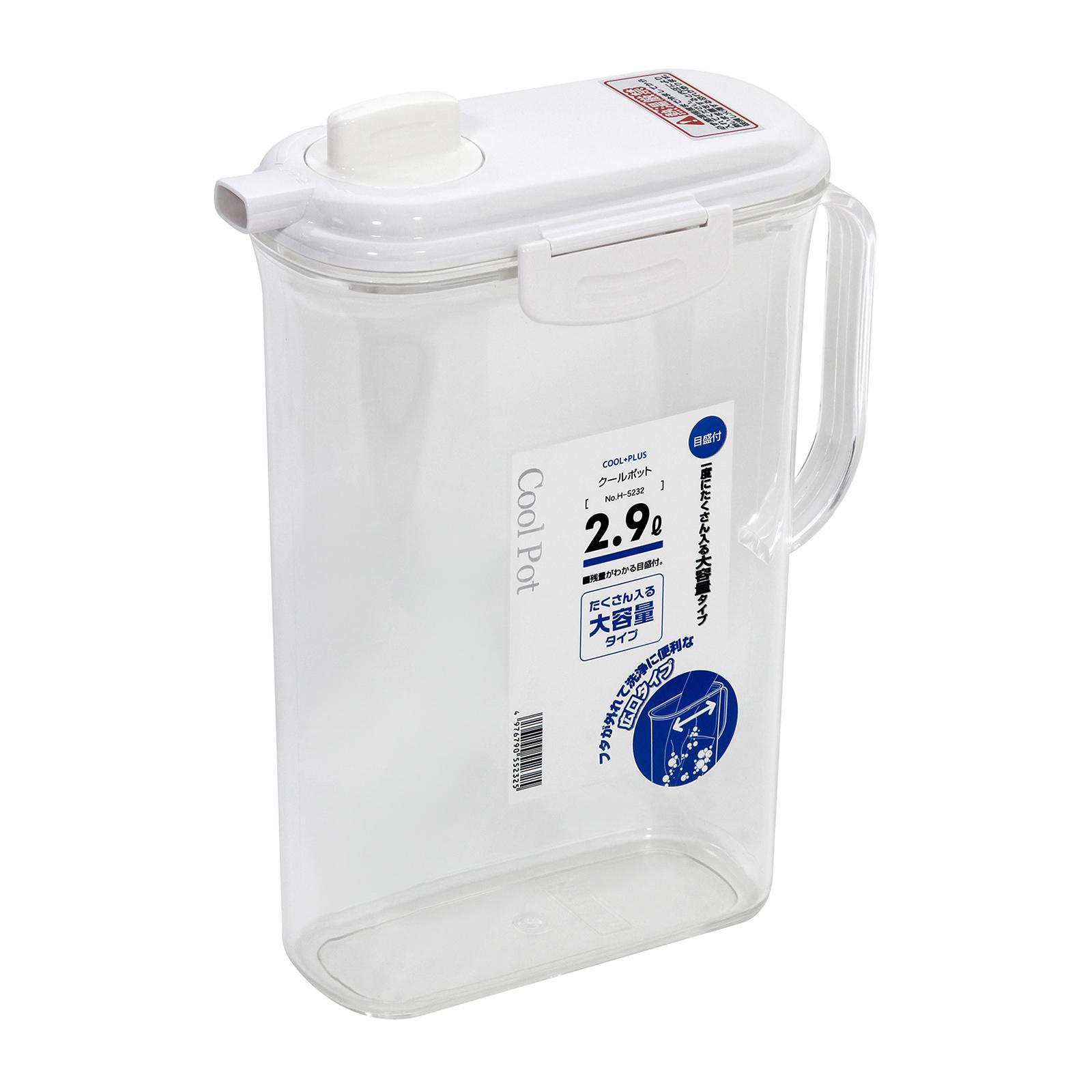 Pearl Life Cool Pot 2.9 L White