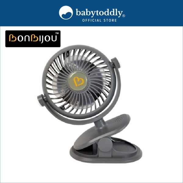Bonbijou Clip On Fan (Grey) Singapore