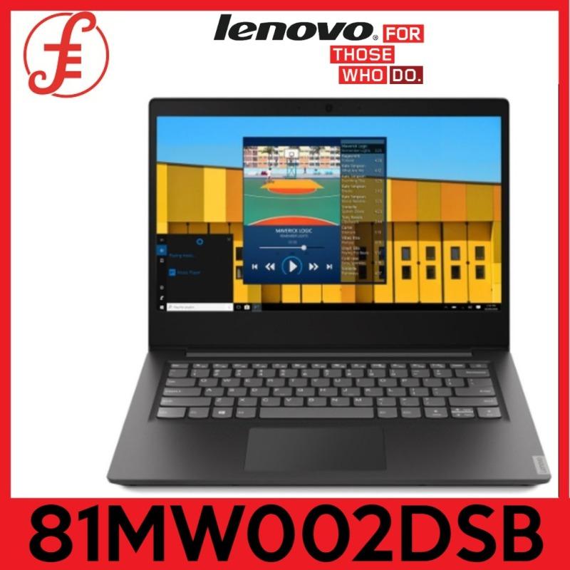 LENOVO S145-14IGM 81MW002DSB 14IN FHD INTEL CELERON N4000 4GB 512GB M2 PCIE WIN 10 HOME (S145-14IGM 81MW002DSB)