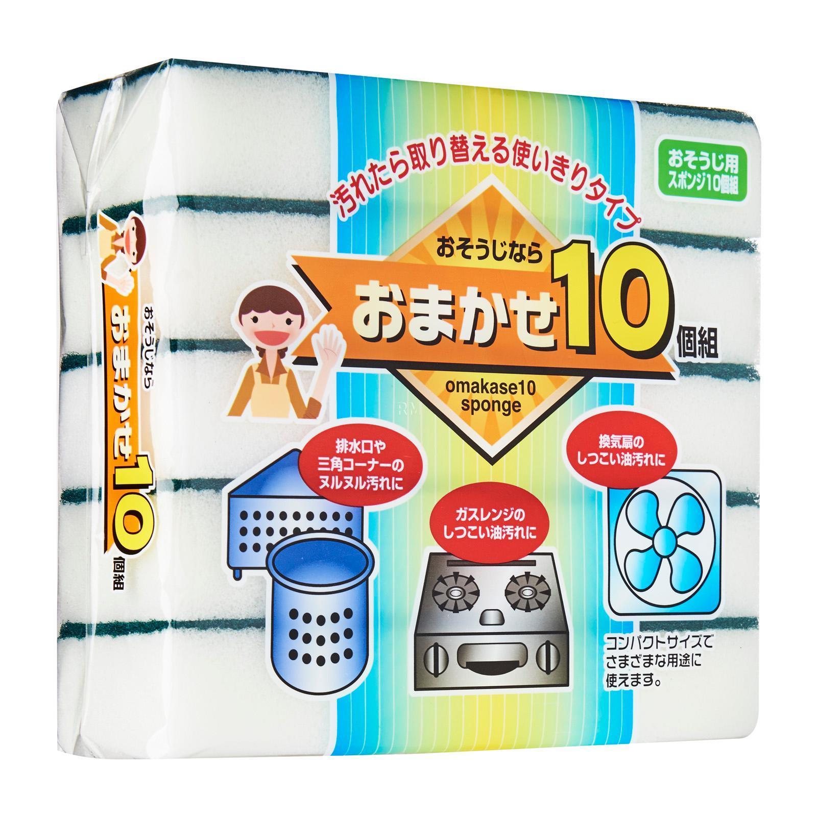 Nikken Kitchen Sponge 10Pcs Set
