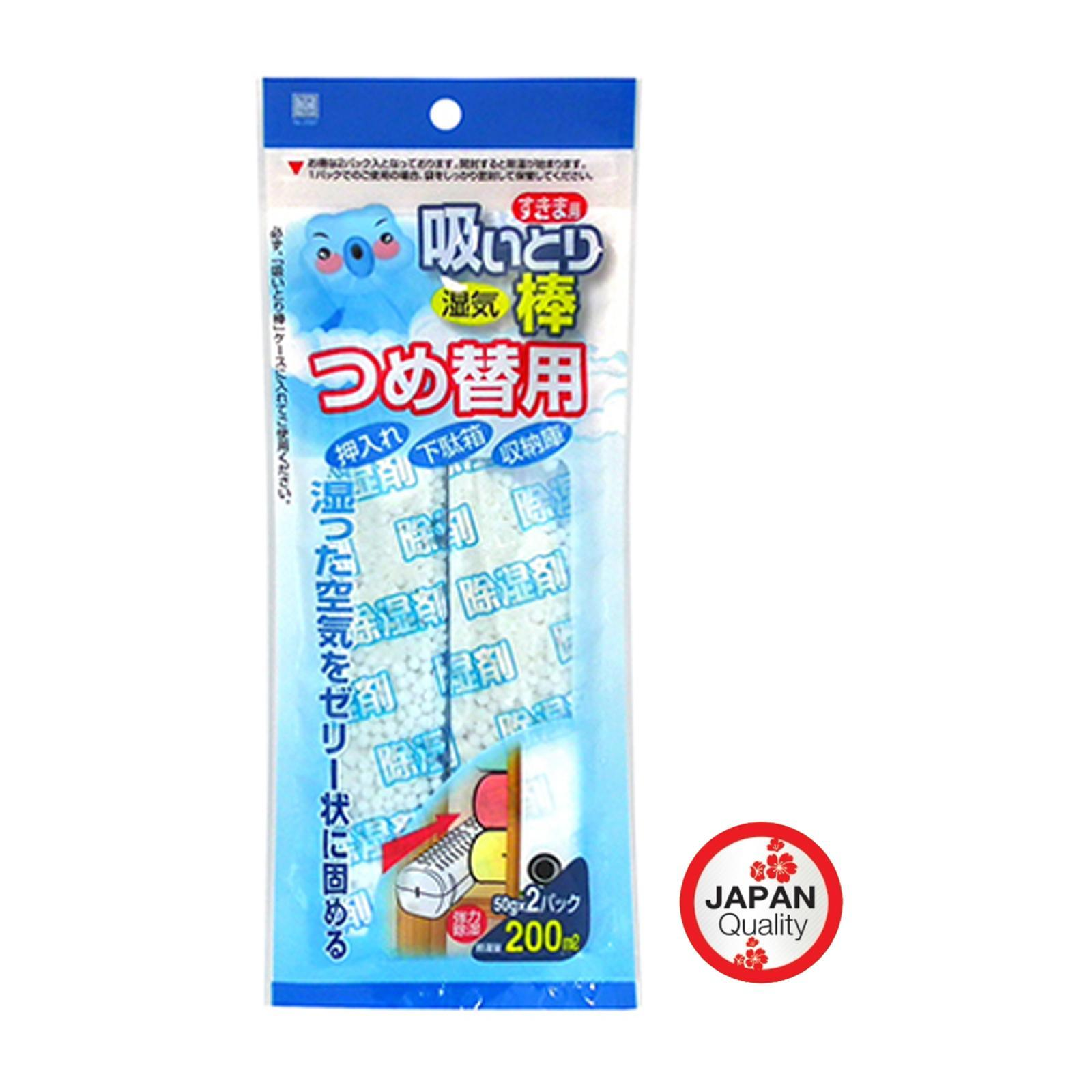 Nomi - Household Sucking Sticks For Refilling Gaps 50 G X 2 Packs Dehumiifiers