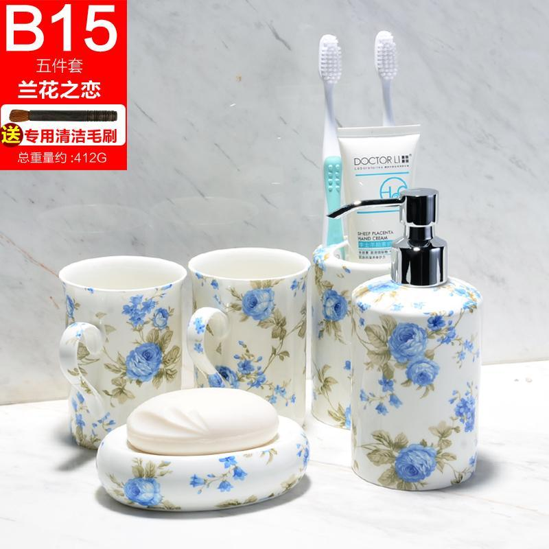 Buy Couples China Washing cup Singapore